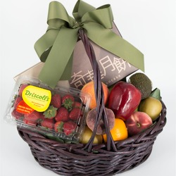 Mid Autumn Hamper